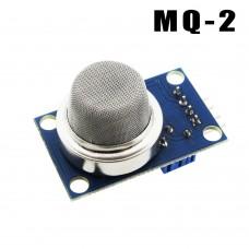 Датчик газa MQ-2